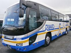 貸切観光バス(大型)写真